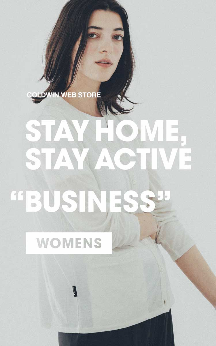 STAY HOME, STAY ACTIVE - BUSINESS - for WOMEN