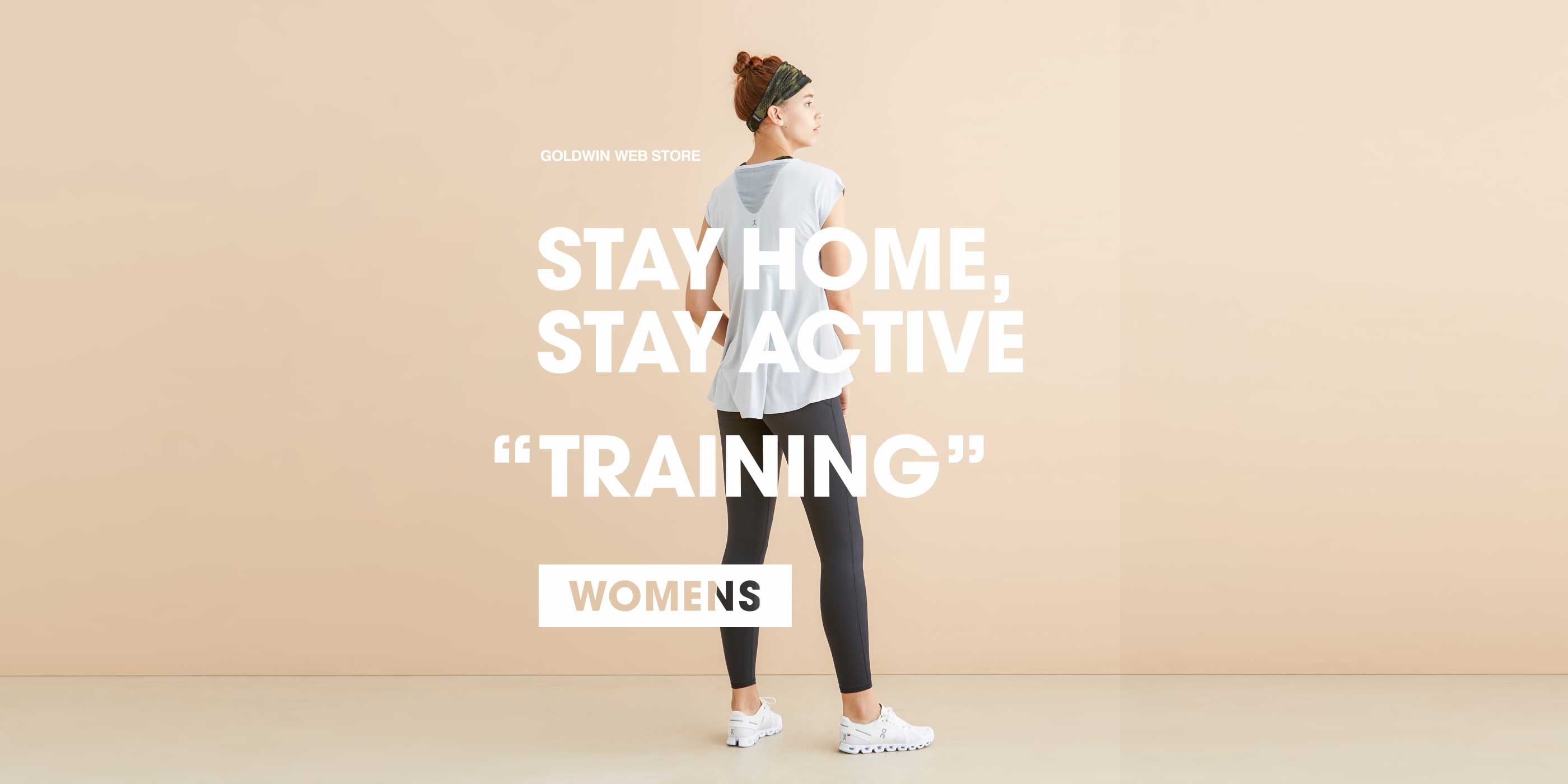 "STAY HOME, STAY ACTIVE ""TRAINING"" WOMENS"