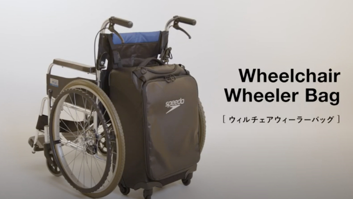 Wheelchair Wheeler Bag